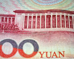 The imf has concluded the chinese yuan will not be included in the sdr basket