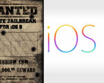 Got hacking skills 1 million is yours if you can create an exclusive browser based and untethered jailbreak for ios 9