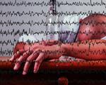 Eeg system reveal sensitive personal info brainwave analysis alcoholics